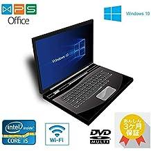 【Office 2016搭載】【Windows 10搭載】15 インチ大画面 Celeron 1.80GHz/メモリ 2GB/HDD 160GB/無線LAN/DVD/中古ノートパソコン