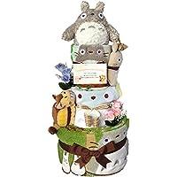 おむつケーキ となりのトトロ 出産祝い 男の子 女の子 3段 4101(出産祝い)