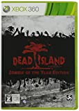 Dead Island: Zombie of the Year Edition【CEROレーティング「Z」】 - Xbox360