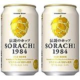 ビール Innovative Brewer SORACHI