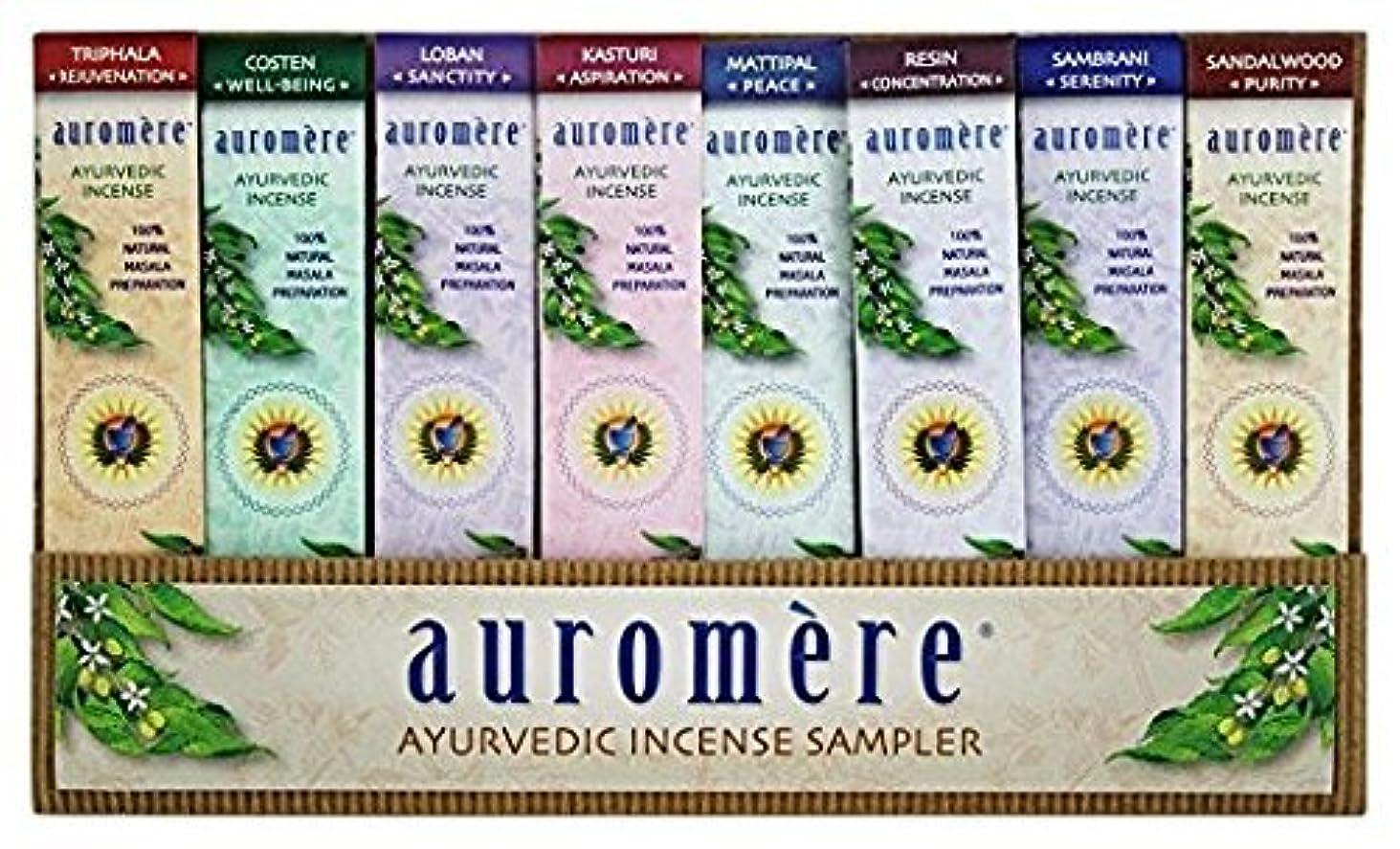 市場リーンの前でAuromere Ayurvedic Incense Sampler [並行輸入品]
