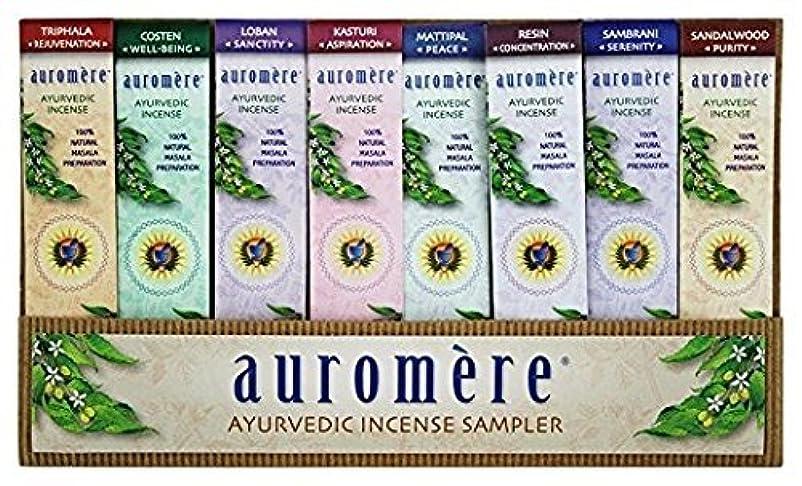 季節多数のみなすAuromere Ayurvedic Incense Sampler [並行輸入品]