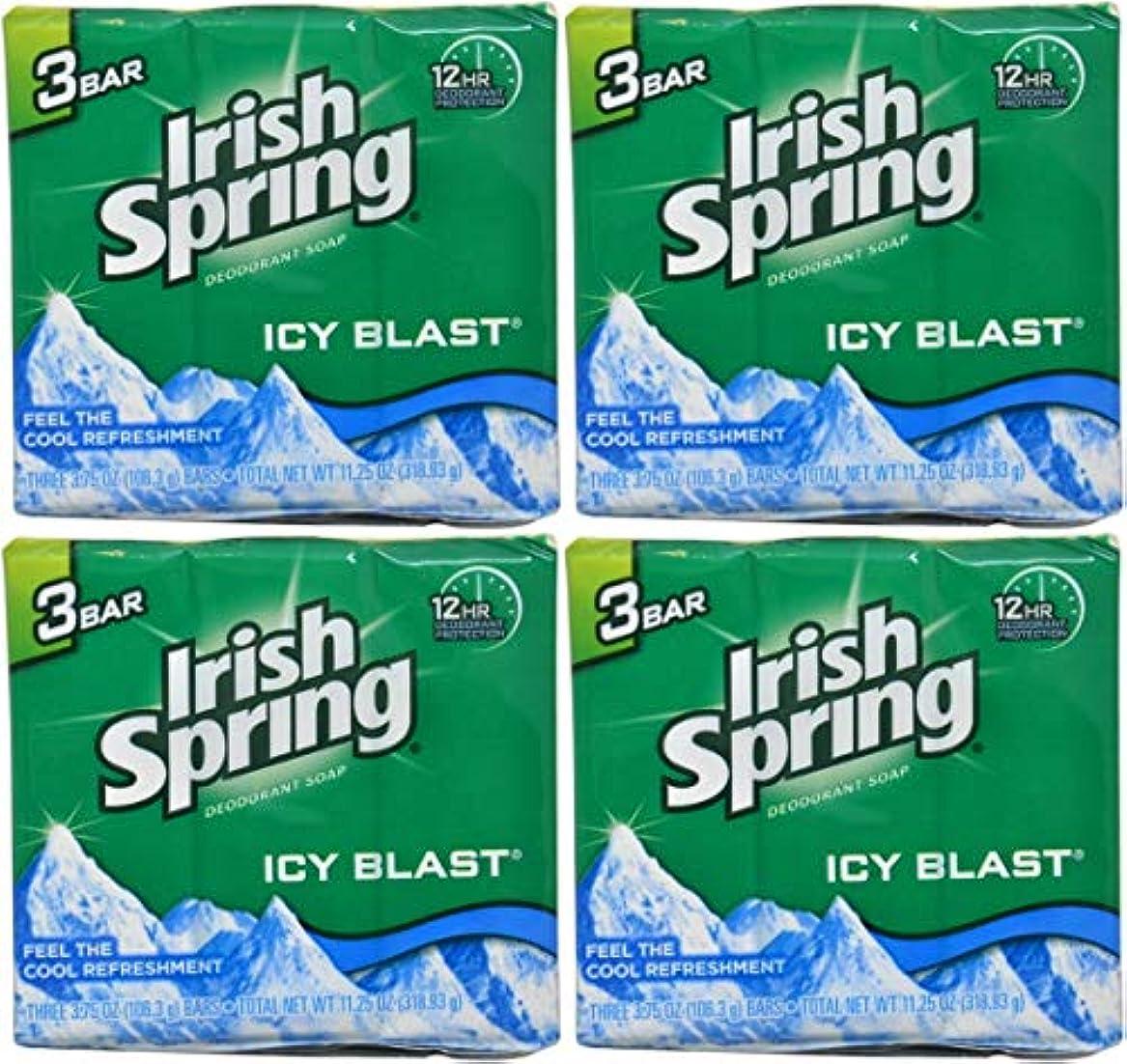 チャットキャンバス自分Irish Spring バースバー、アイシーブラスト3.75オズ、3小節の12カウント4Pack