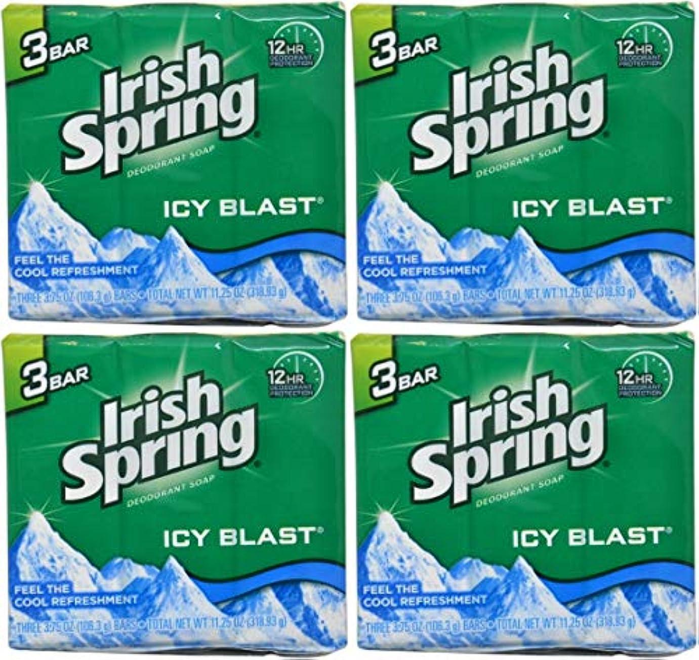 医療の安心海嶺Irish Spring バースバー、アイシーブラスト3.75オズ、3小節の12カウント4Pack
