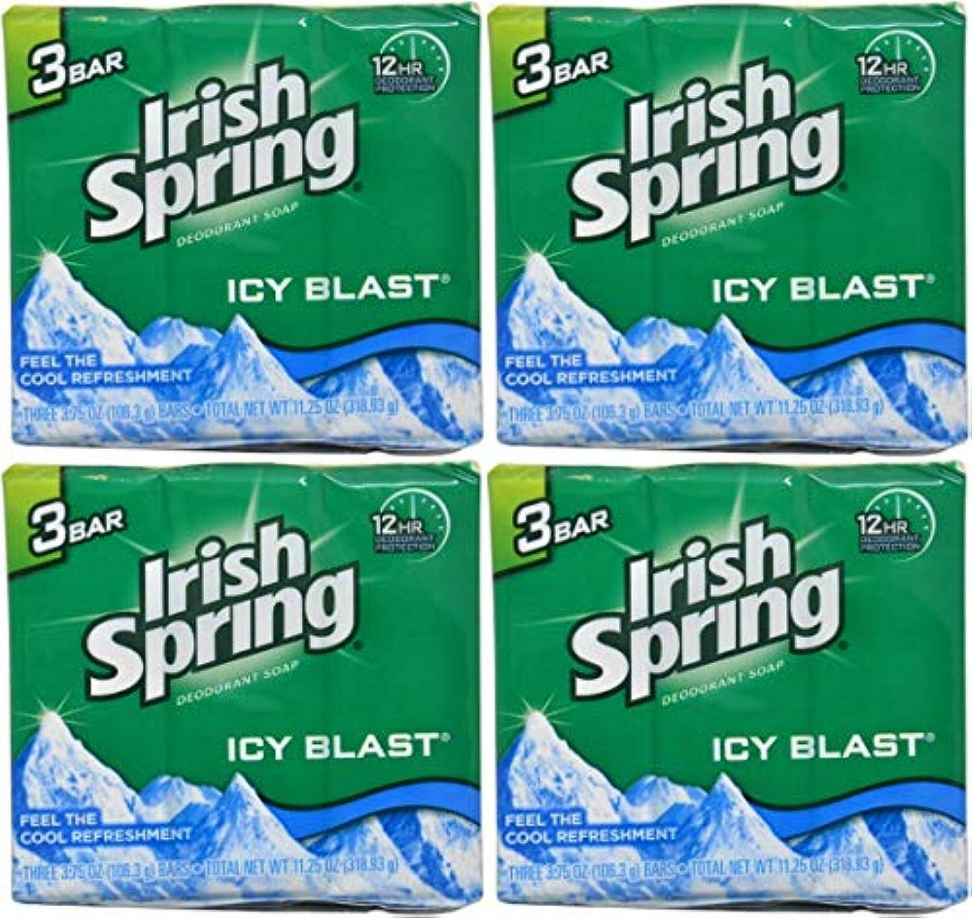 ベスビオ山モールス信号知恵Irish Spring バースバー、アイシーブラスト3.75オズ、3小節の12カウント4Pack