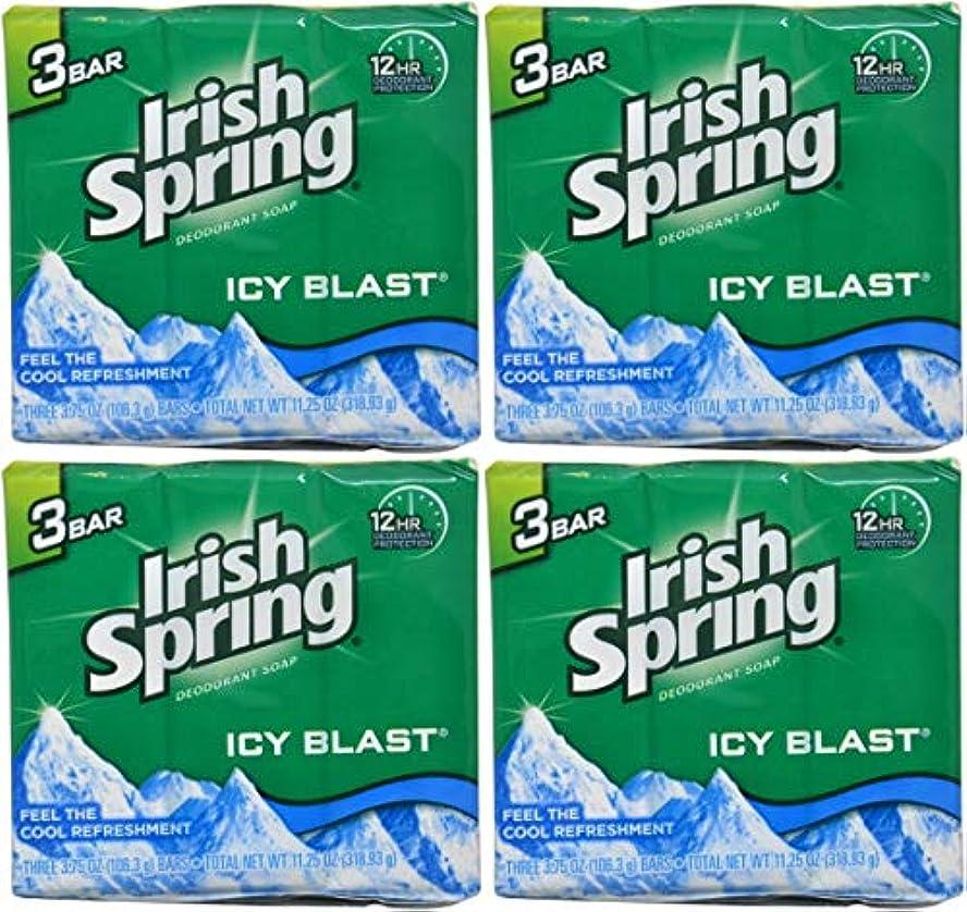 不要溶接文字通りIrish Spring バースバー、アイシーブラスト3.75オズ、3小節の12カウント4Pack