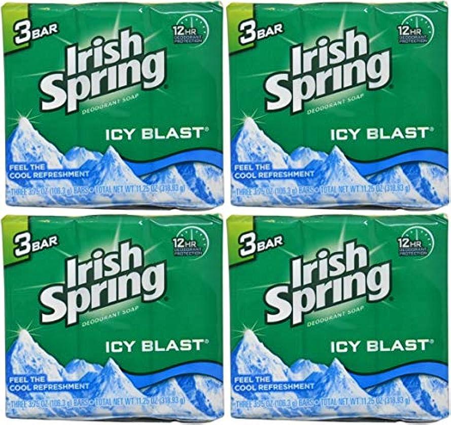 名門内向き病者Irish Spring バースバー、アイシーブラスト3.75オズ、3小節の12カウント4Pack