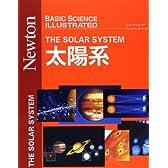 太陽系 (ニュートンムック BASIC SCIENCE ILLUSTRATED)