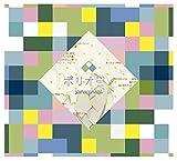 ポリオミノ (初回限定盤 2CD+Blu-ray) 画像