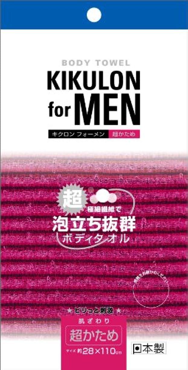 売り手ガロン中国キクロン ボディタオル メンズ用 キクロンフォーメン 超かため ローズ