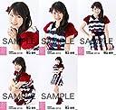 【横山由依】 公式生写真 AKB48 2017年09月 個別 「ハイテンション ファー」衣装II 5種コンプ