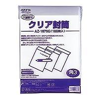 セキセイ 封筒 アゾン クリア封筒 角3 100枚 AZ-1870G-00