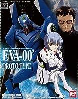 LM003 エヴァンゲリオン零号機 (改) EVA-00'