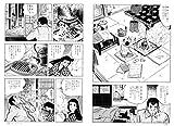 ヤマケイ文庫 おらが村 画像