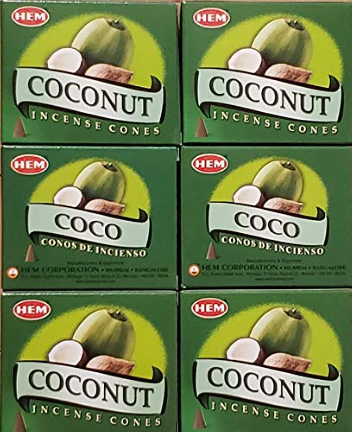 試み元に戻す額お香 コーン ココナッツ6箱入り 500円以上で送料無料