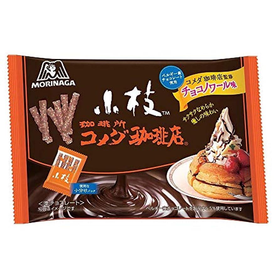 供給マニフェストランチョン森永製菓 小枝<チョコノワール味> 徳用袋 116g×12袋