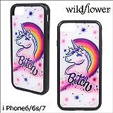ワイルドフラワー スマホ ケース iPhone7 レディース (並行輸入品)