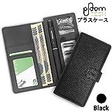 プルームテックプラス 収納ケース 財布 カード 収納ケース 本革ケース 軽量 プルームテックプラス 完全収納 電子タバコ VAPEケース ploom+ 手帳ケース 手帳型 プレゼント プルームテック マウスピース5個付け (Black)