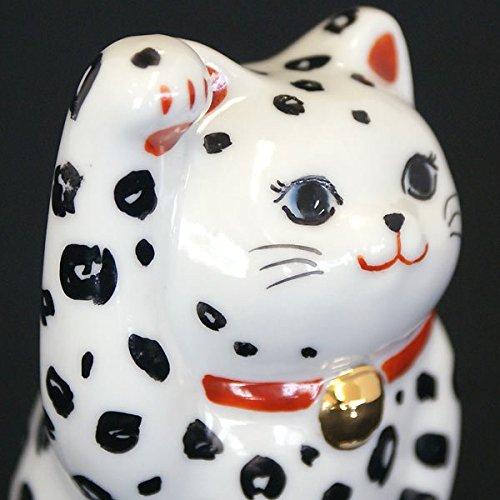 Kutani Japanese Maneki Neko Right Hand Lucky Gold Cat Ceramic