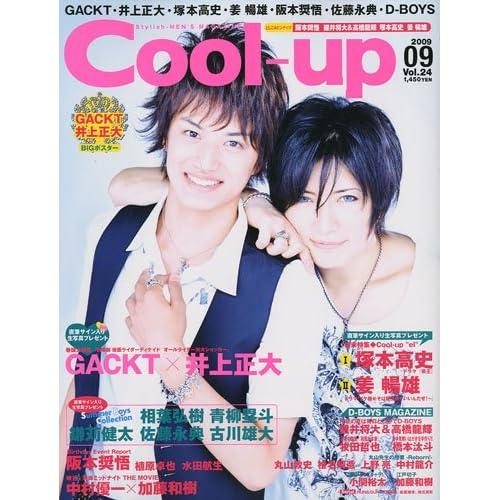 Cool-up (クールアップ) 2009年 09月号 [雑誌]