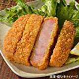 厚切りハムカツ 150g x 10個 【冷凍】/味の素(2袋)