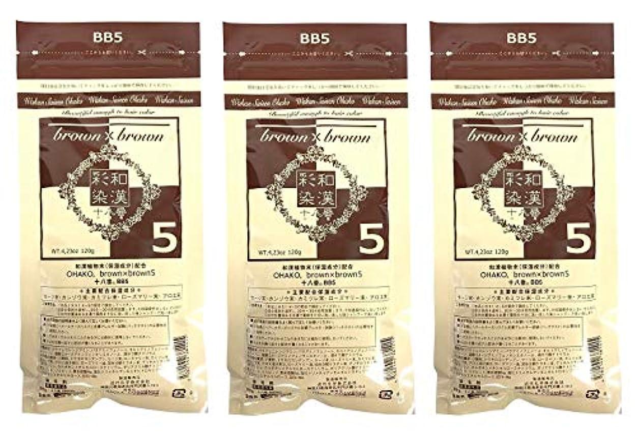 肉腫やめる混合した【3個セット】グランデックス 和漢彩染 十八番 120g BB5