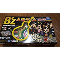 """B'z 人生ゲーム B'z 30th Year Exhibition """"SCENES"""" 1988-2018 会場限定"""