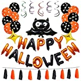 Wrightjp ハロウィン飾り付け セットバルーン 飾り付け ガーランドセット 学園祭 Halloween DIY パーティー装飾 写真背景