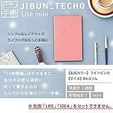 コクヨ ジブン手帳 Lite mini 手帳 2020年 B6 スリム マンスリー&ウィークリー ライトピンク ニ-JLM1LP-20 2019年 12月始まり 画像