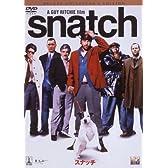 スナッチ デラックス・コレクターズ・エディション [DVD]