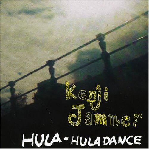 HULA-HULA DANCE