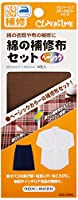 Clover 綿の補修布セット ベーシック 60×150mm 6色入り 68-096