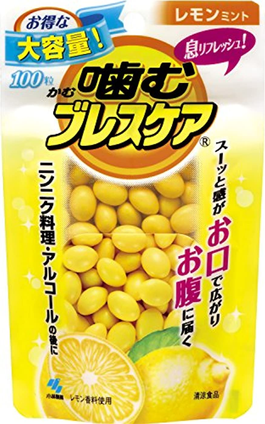 元気な噴水住居噛むブレスケア 息リフレッシュグミ レモンミント パウチタイプ お得な大容量 100粒