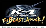 「K-1 WORLD GRAND PRIX THE BEAST ATTACK!」の画像