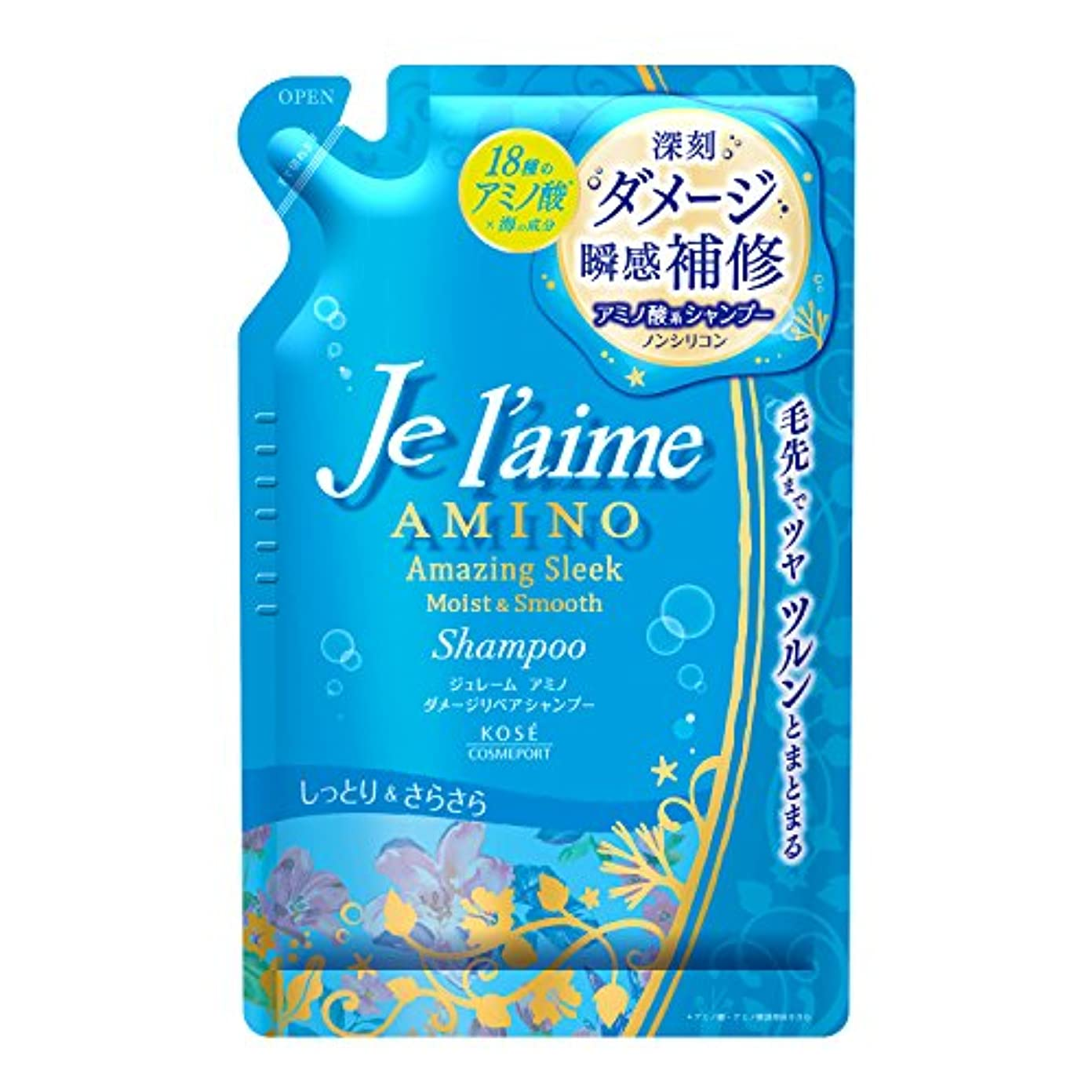 霧深い残酷な独立してKOSE コーセー ジュレーム アミノ ダメージ リペア シャンプー ノンシリコン アミノ酸 配合 (モイスト & スムース) つめかえ 400ml