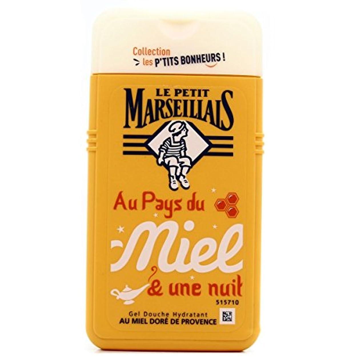 九月落花生途方もない「はちみつ」シャワージェル ???? フランスの「ル?プティ?マルセイユ (Le Petit Marseillais)」 les P'TITS BONHEURS 250ml ボディウォッシュ
