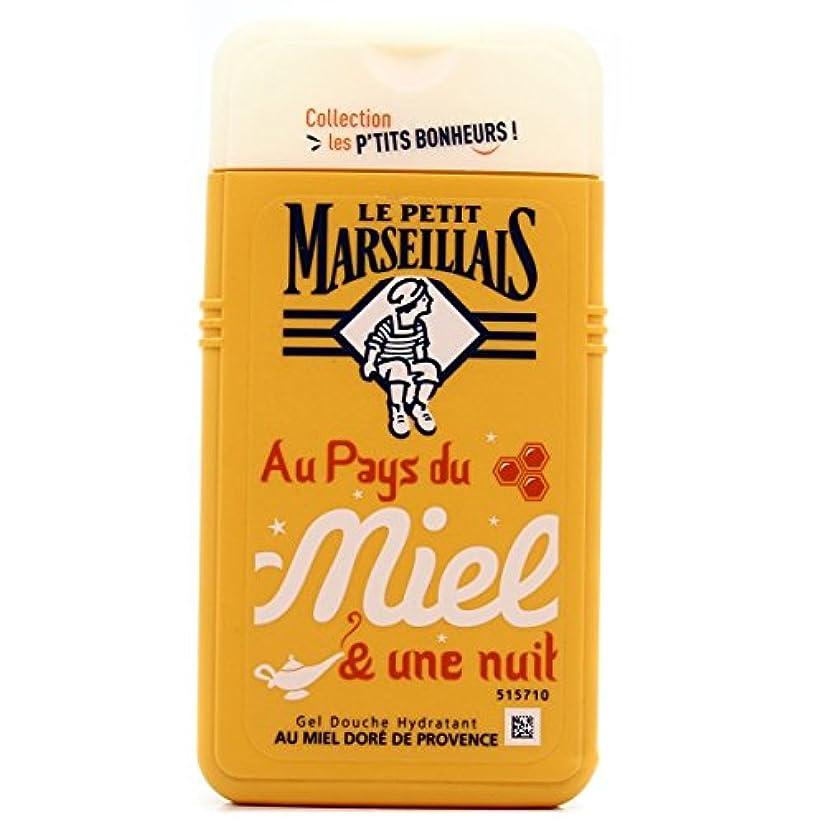 イサカ維持一定「はちみつ」シャワージェル ???? フランスの「ル?プティ?マルセイユ (Le Petit Marseillais)」 les P'TITS BONHEURS 250ml ボディウォッシュ