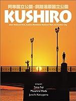 KUSHIRO―阿寒国立公園・釧路湿原国立公園