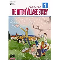 The Witch Village Story