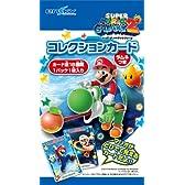 スーパーマリオギャラクシー2コレクションカードラムネ BOX (食玩)