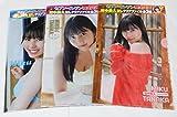 田中美久 セブンイレブン限定クリアファイル全3種セット HKT48