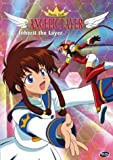 Angelic Layer 6: Inherit the Layer [DVD] [Import]