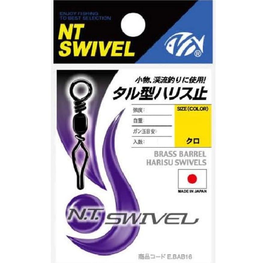 放送天才シンプトンNTスイベル(N.T.SWIVEL) タル型ハリス止 クロ #20