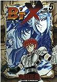 ビート・エックス (5) (角川コミックス・エース)