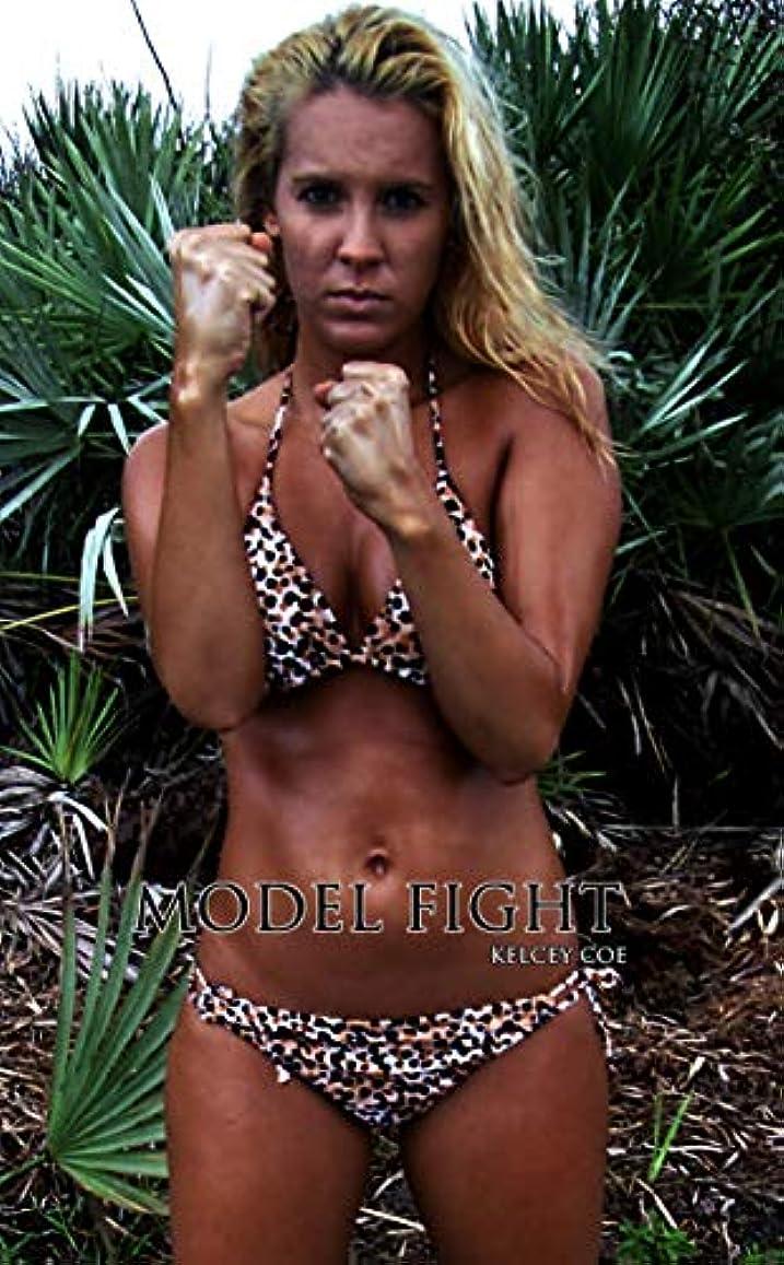へこみ自信がある発送Model Fight (English Edition)