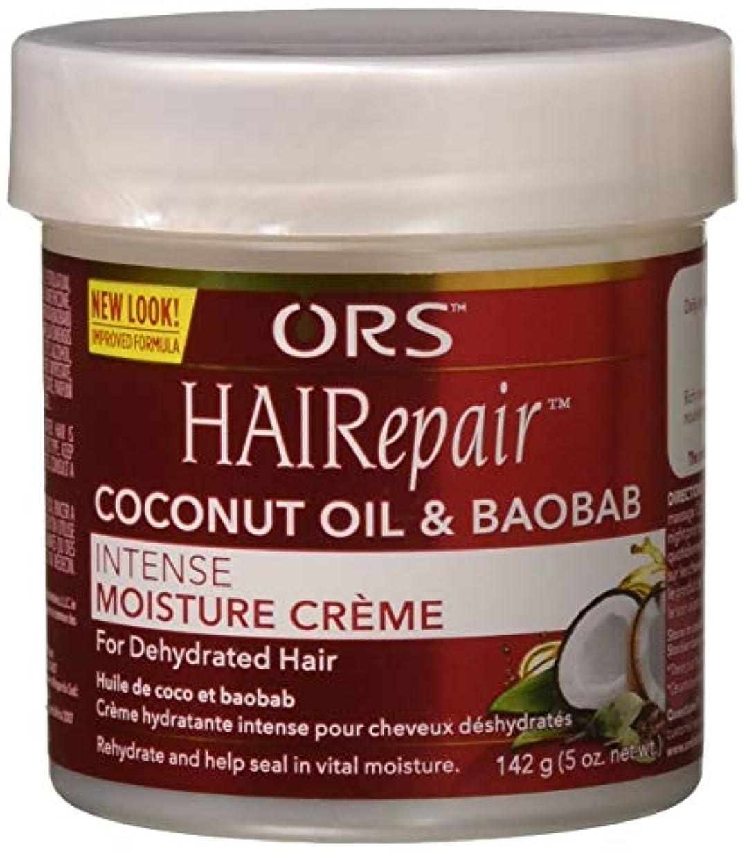 落とし穴風路地Organic Root Hairepair Intense Moisture Creme 140g (並行輸入品)