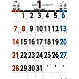 ジャンボ スケジュール B2タテ型 2018年 カレンダー 壁掛け 75×52cm