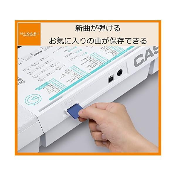 カシオ 電子キーボード61標準鍵 光ナビゲーシ...の紹介画像4