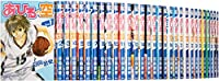 あひるの空 コミック 1-44巻セット