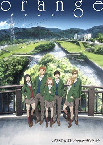 TVアニメ「orange」Vol.7 DVD (初回生産限定版)